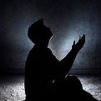 Allah'ım, bana sevgiyi ...